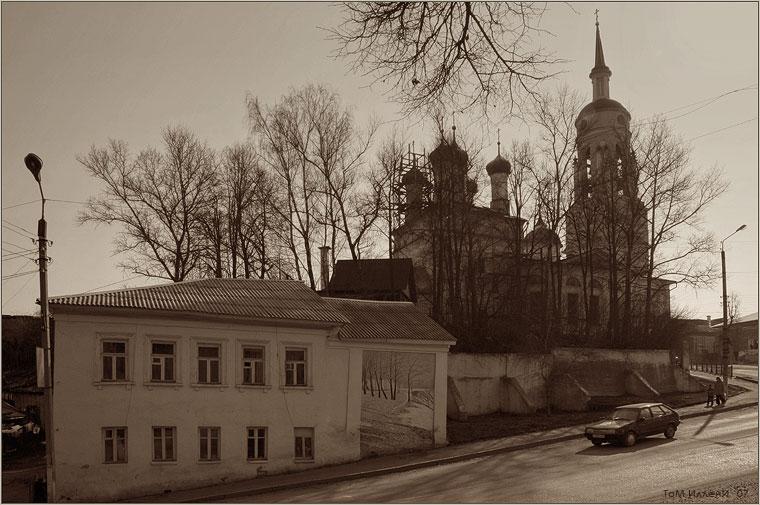 Боровск расположен на холме