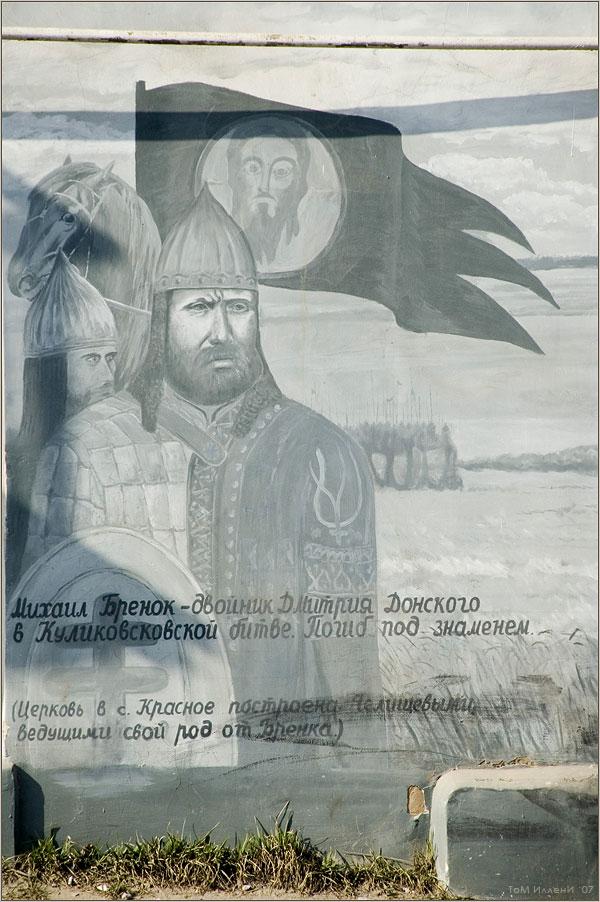 Боровск. Михаил Бренок