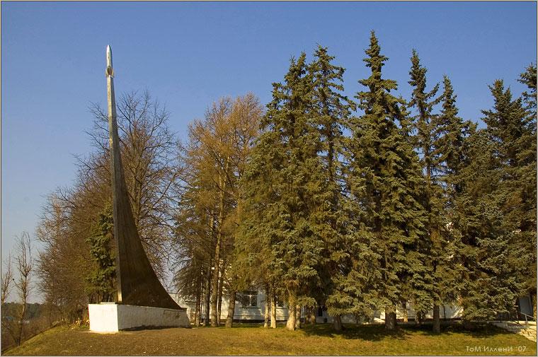 Стелла космонавтам в Боровске