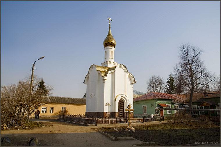 Часовня в Боровске