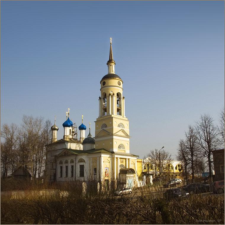 Боровск. Центральный храм.