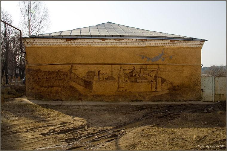 Краеведческий музей Боровска. Самолёт