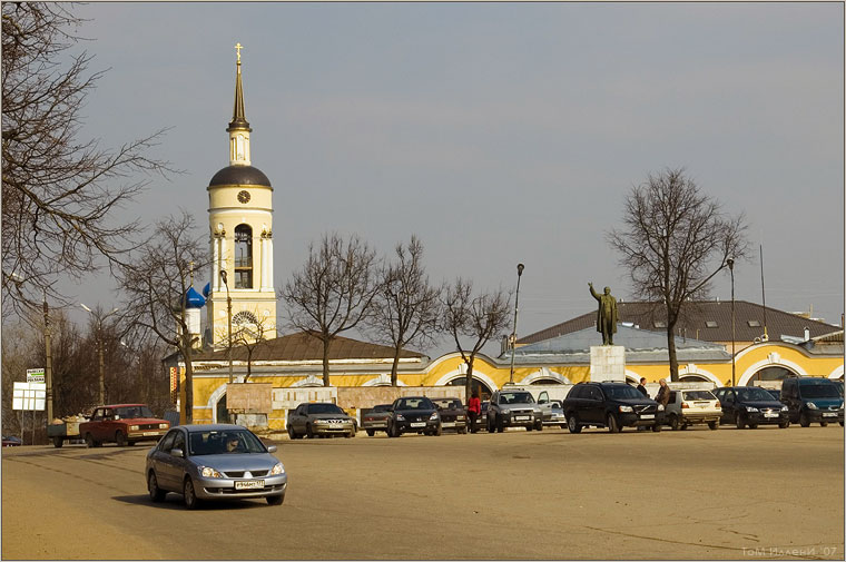 Центральная площадь Боровска