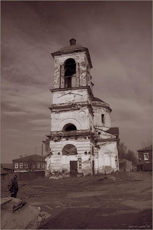 Разрушенный храм.