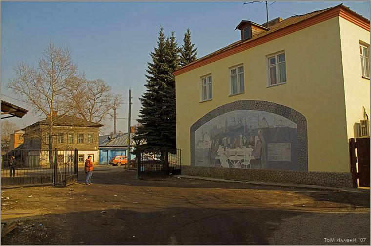 Боровск. Чаепитие