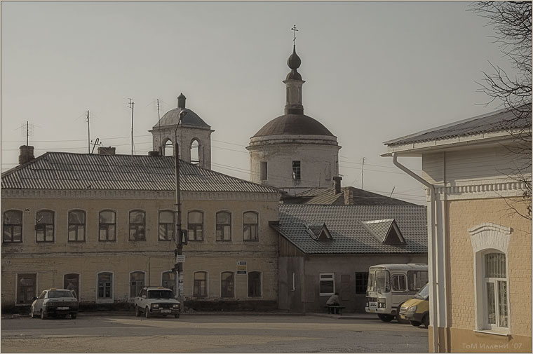 Боровск. Центр.