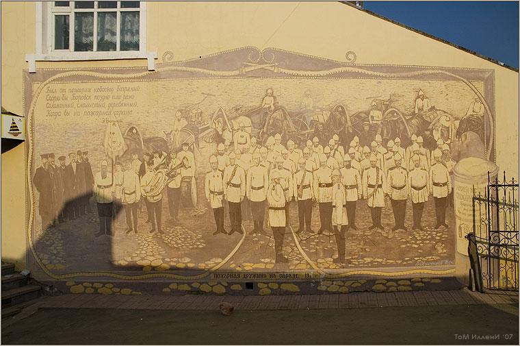 Боровск. Парад пожарных