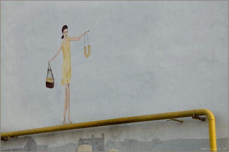 Боровск. Девочка с бубликами
