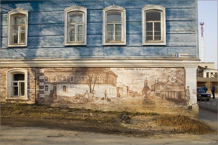 Боровск. Успенская улица.