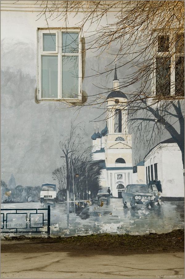 Боровск. Плачущее небо