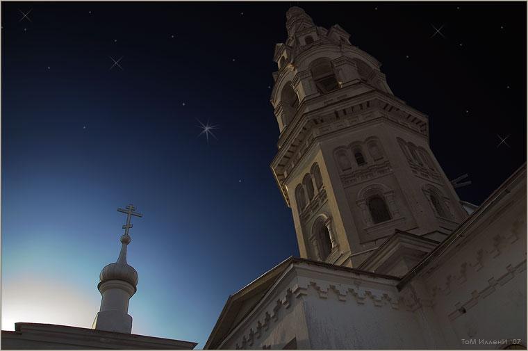 Боровск. Звёзды
