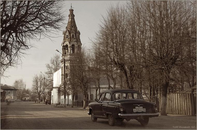 Боровск. Ретро