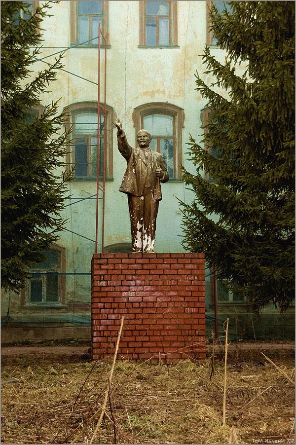 Боровск.  Ленин