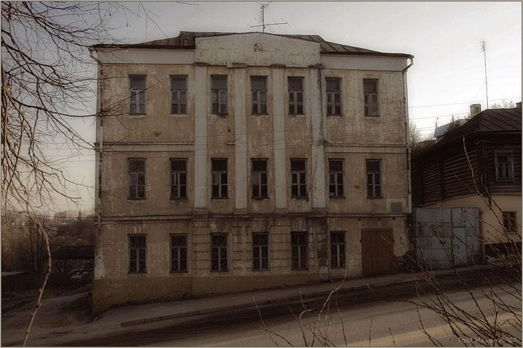 Боровск. СССР