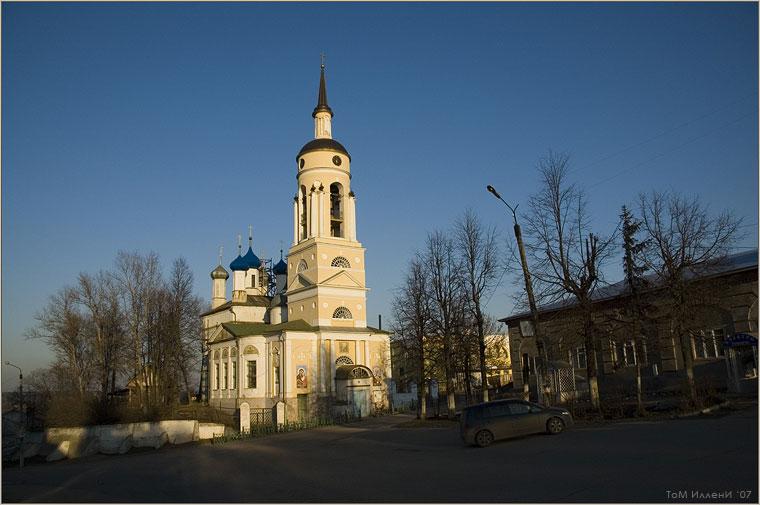 Боровск.