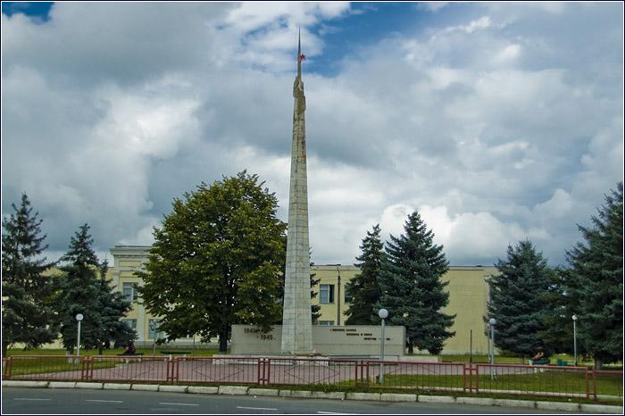 Памятник павшим в болрьбе против