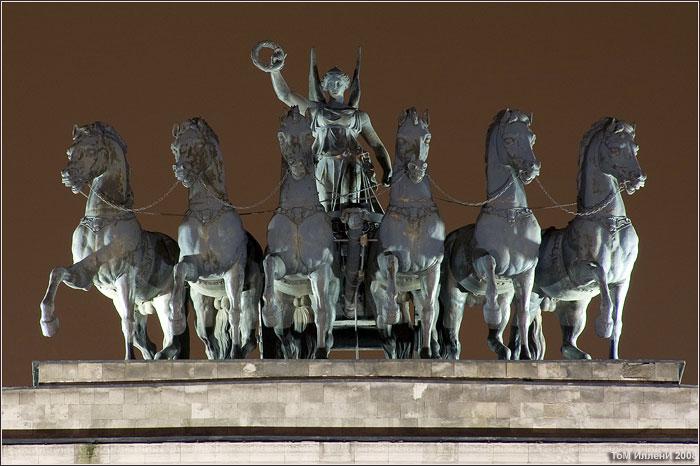 Колесница на Триумфальной арке