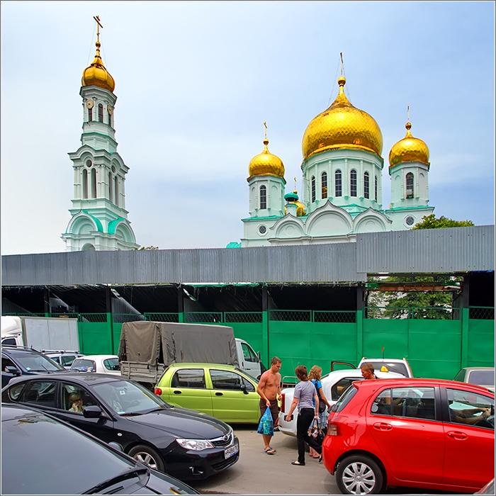 Ростов - на - Дону