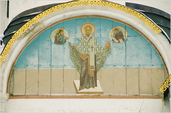Николай Чудотворец. Свято - Троице Сергиева Лавра. Сергиев посад.