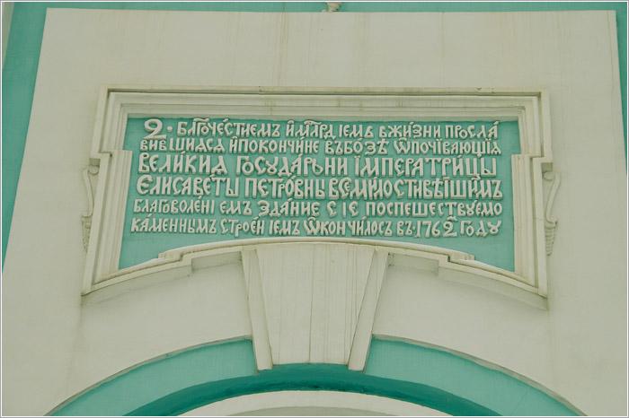 Свято - Троице Сергиева Лавра. Сергиев посад.