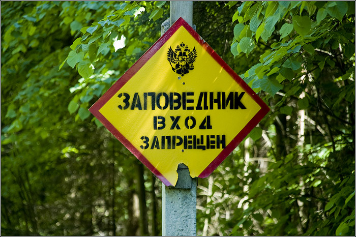 http://www.mochaloff.ru/serpuhov/134.jpg