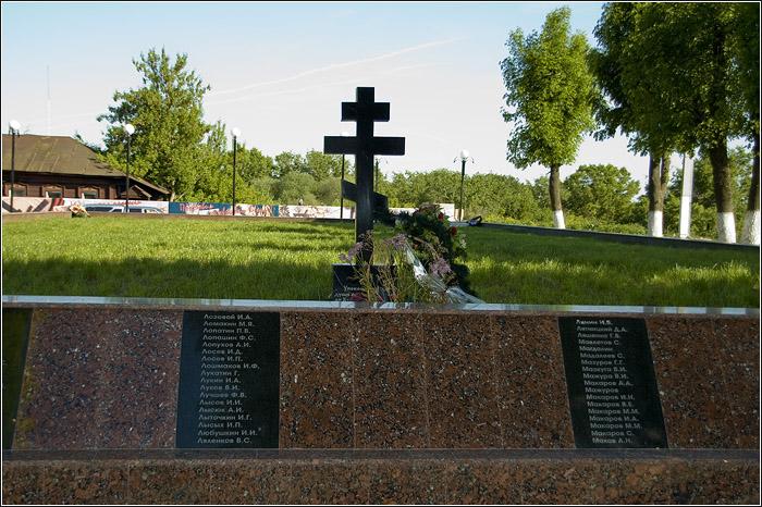 Серпухов. Мемориал войнам павшим в ВОв