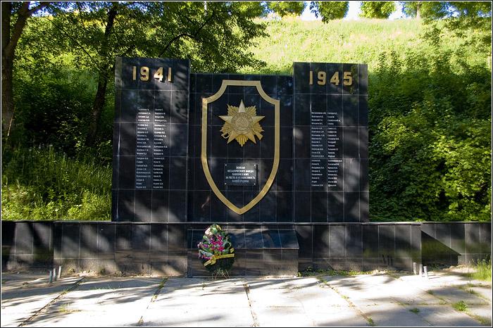 Серпухов. Памятник