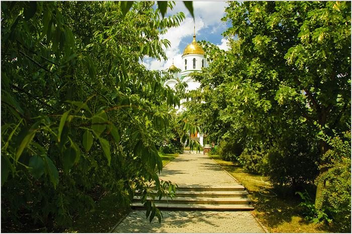 Тирасполь. Приднестровье. Фото.