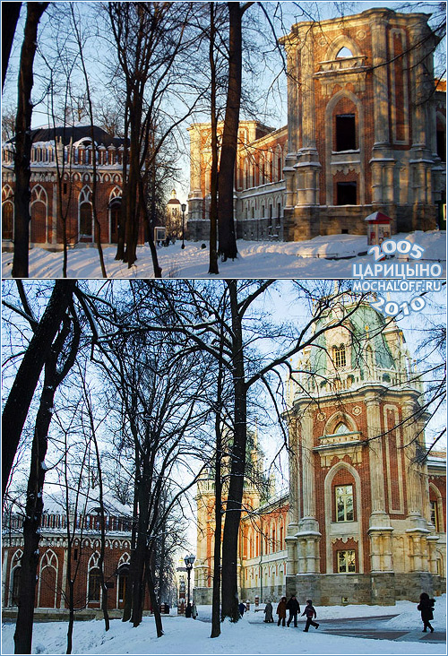 Малый и большой дворец