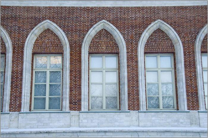Окна царицынского дворца