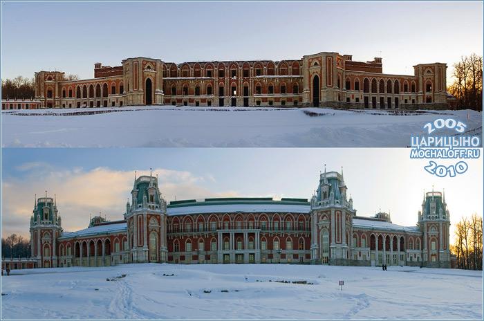 Большой дворец. Парк Царицыно