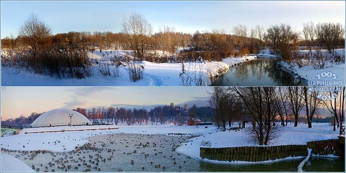 Парк Царицыно. Панорама от пруда