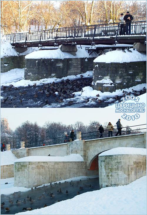 Парк Царицыно. Плотина верхнего Царицынского пруда