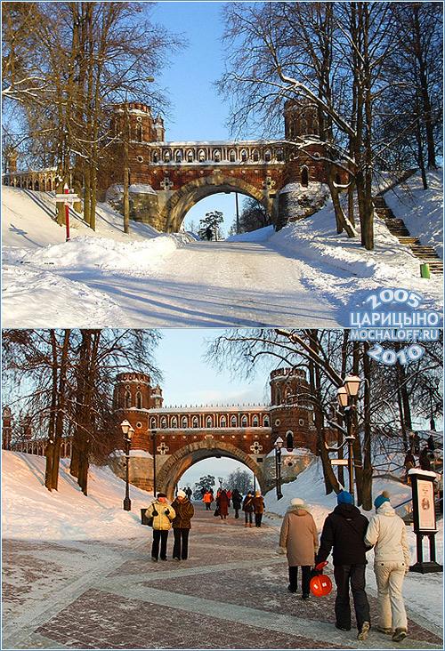 Парк Царицыно. Фигурный мост