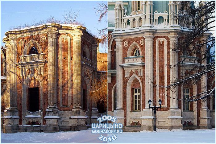 Башня царицынского дворца
